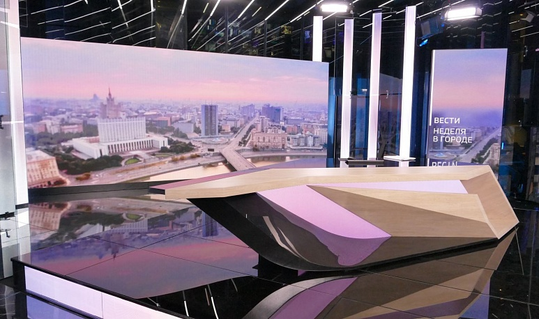General view of renovated VESTI VGTRK studio
