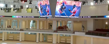 Information displays for sports arenas